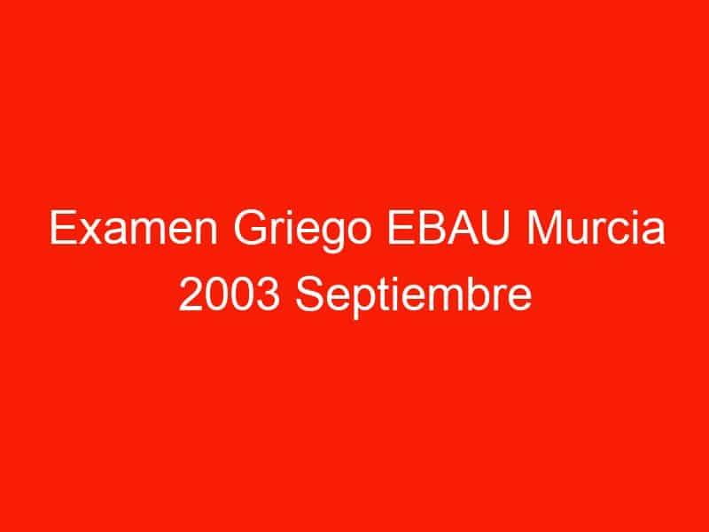 examen griego ebau murcia 2003 septiembre 4095