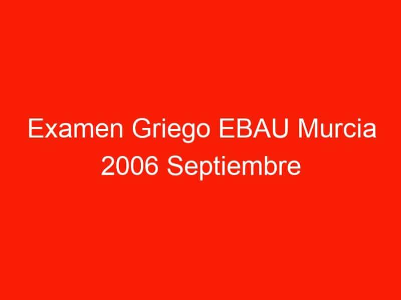 examen griego ebau murcia 2006 septiembre 4101