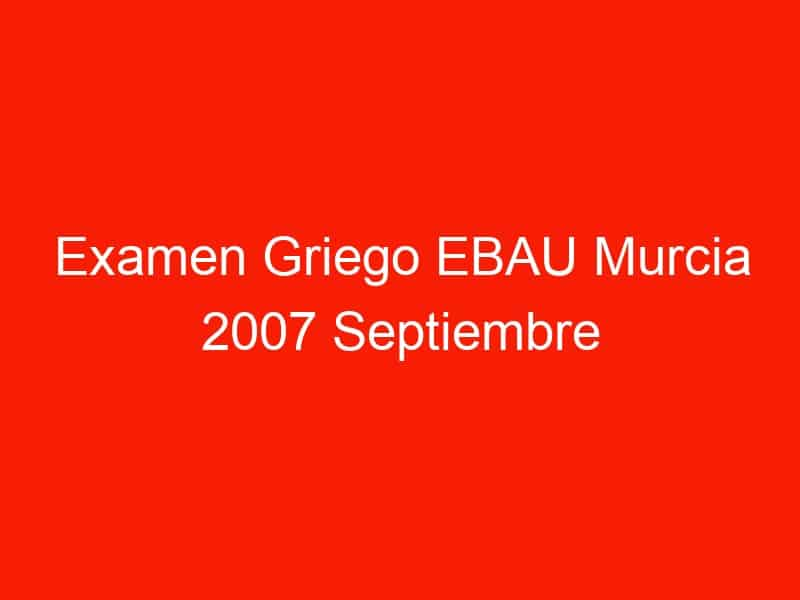 examen griego ebau murcia 2007 septiembre 4103