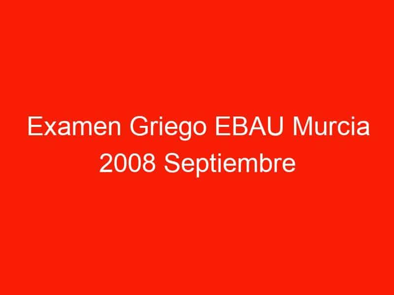 examen griego ebau murcia 2008 septiembre 4105