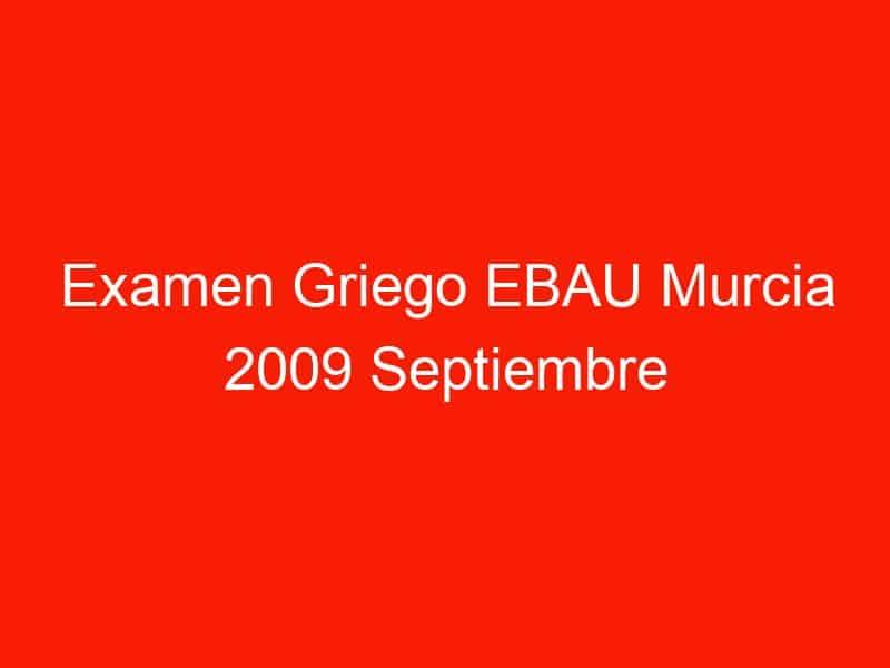 examen griego ebau murcia 2009 septiembre 4107