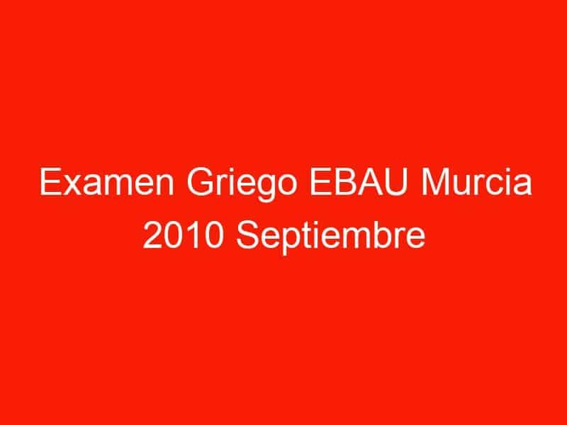 examen griego ebau murcia 2010 septiembre 4109