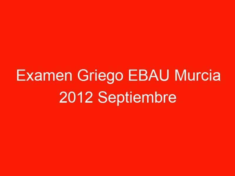 examen griego ebau murcia 2012 septiembre 4113